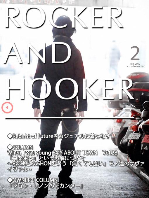 ファッションwebマガジン2012年2月号