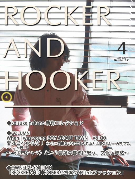 ファッションwebマガジン2012年4月号