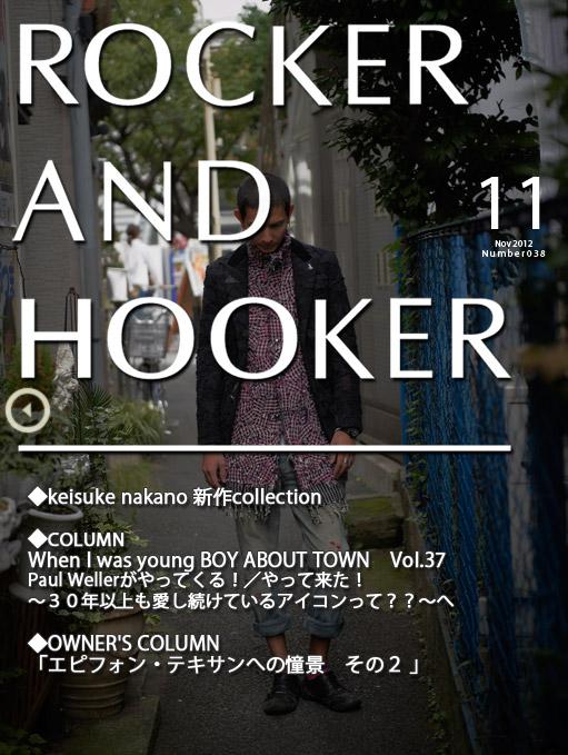 ファッションwebマガジン2012年11月号