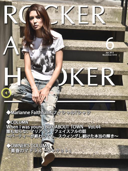 ファッションwebマガジン2013年6月号