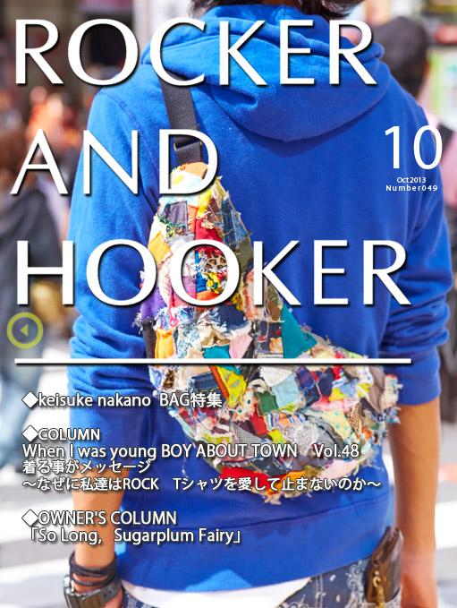 ファッションwebマガジン2013年10月号