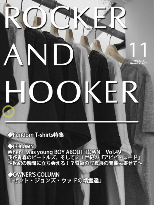 ファッションwebマガジン2013年11月号