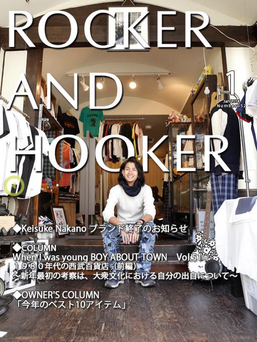ファッションwebマガジン2014年1月号